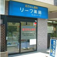 tenpo_shintokorozawa_01.jpg