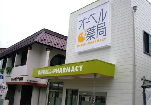 オーベル薬局大丸店