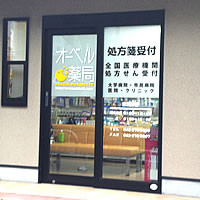 tenpo_koyodai_01.jpg