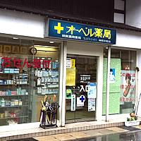 tenpo_kamioka_01.jpg